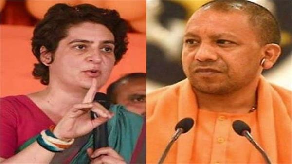 priyanka accuses yogi adityanath of being irresponsible during the corona crisis