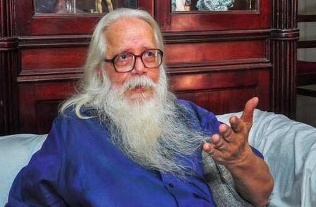national news punjab kesari supreme court isro cbi nambi narayanan