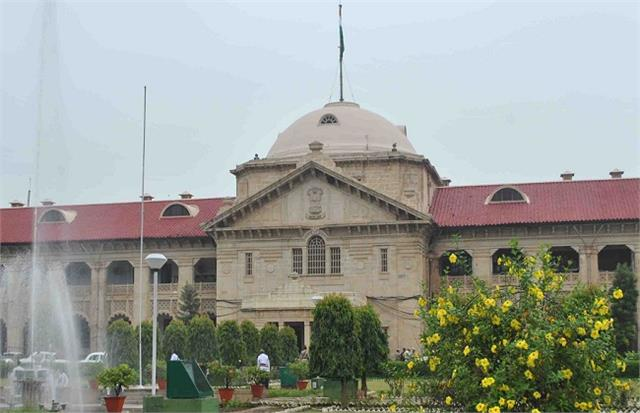 auraiya 7 religious places were removed on the orders of hc
