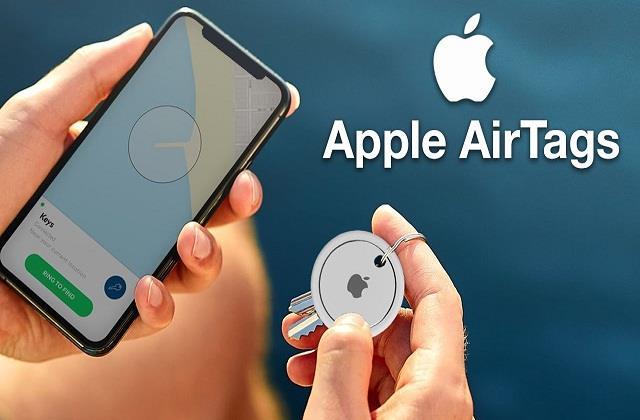 अब चिंता की कोई बात नहीं, खोए हुए सामान को आसानी से ढूंढेगा Apple का नया AirTag