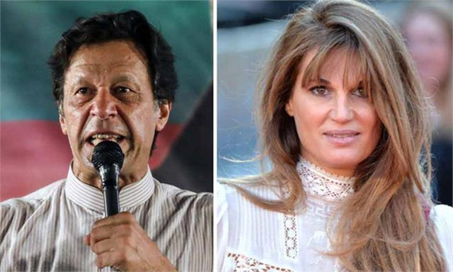 pm imran s ex wife trolled him with the help of quran on his rape statement