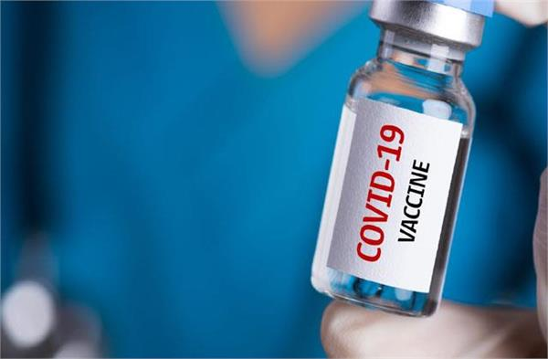 govt may waive 10 custom duty on import of covid 19 vaccine