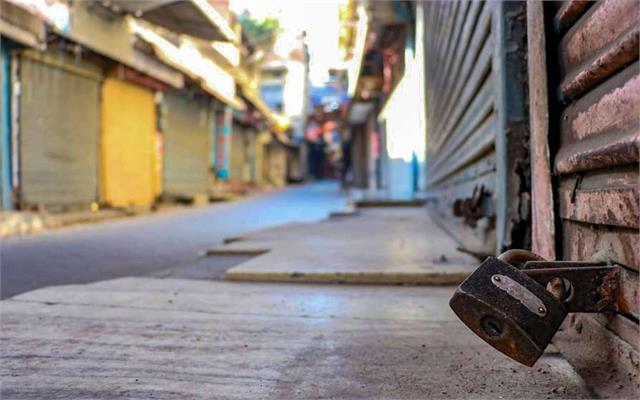 complete lockdown every sunday in uttar pradesh