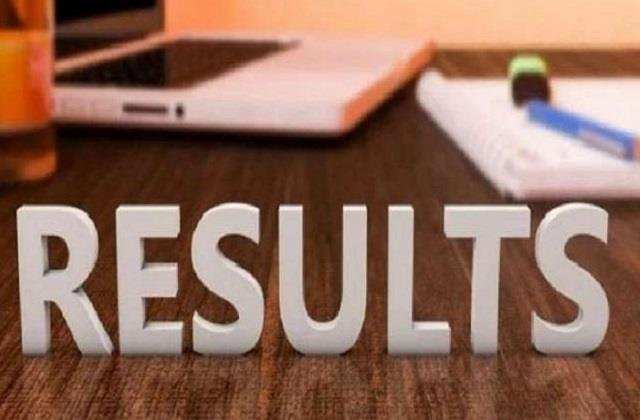 probationary officer recruitment exam results released