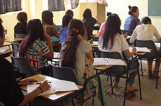 ludhiana administration s big decision regarding coaching ielts center