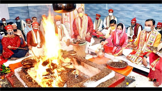 mahachandi yagya conclude at vaishno devi