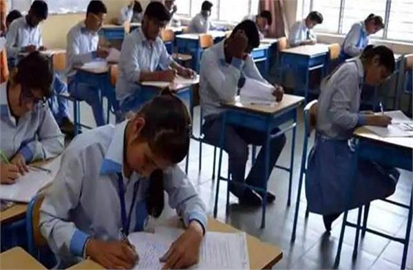last date of registration for 12th compartment exam extended