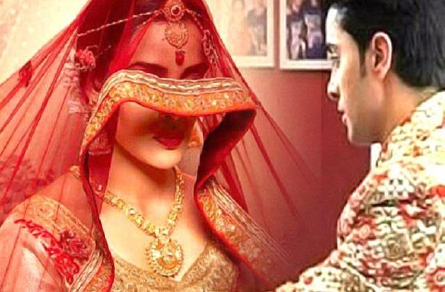 shivpuri cheated on a young man in the name of marriage