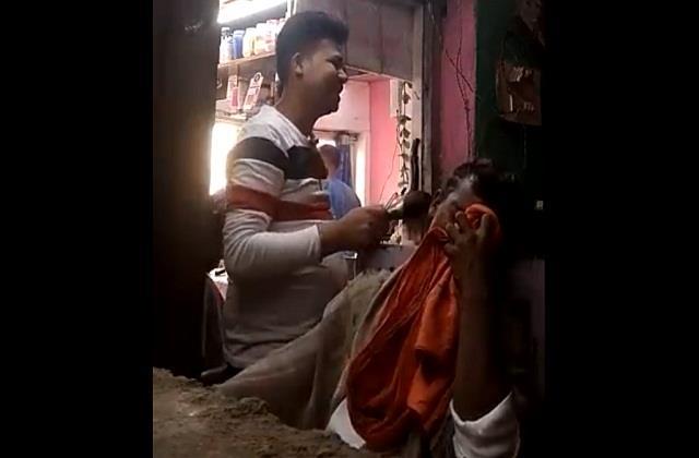 man cried in salon after listen sad song