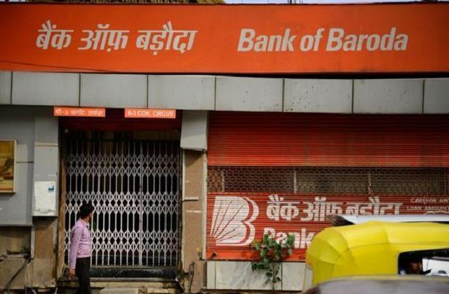 vacancy for 511 posts in bank of baroda