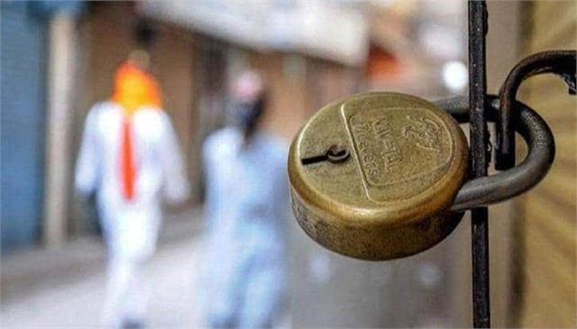corona curfew increased in the city of mahakal
