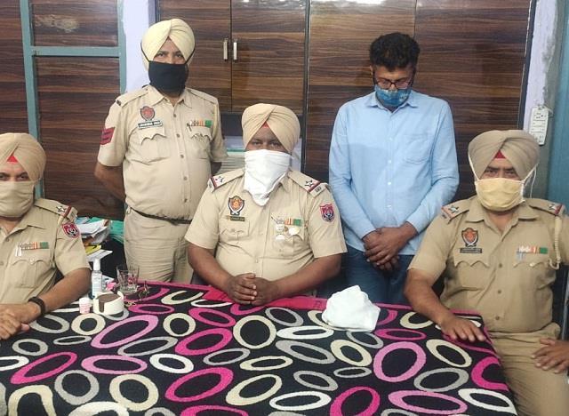 police recovered drug medicine