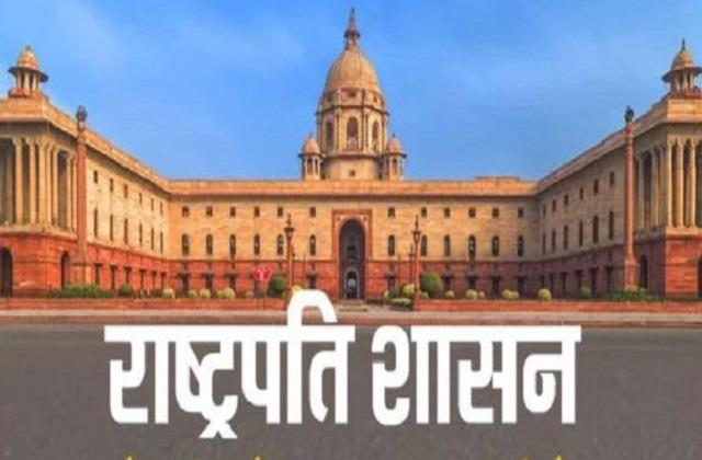 congress demands president s rule in the state