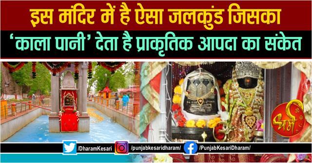 shree kheer bhawani durga temple