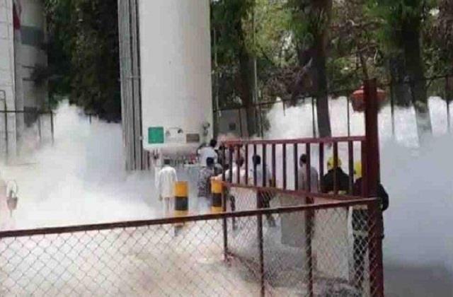 national news punjab kesari nashik hospital oxygen