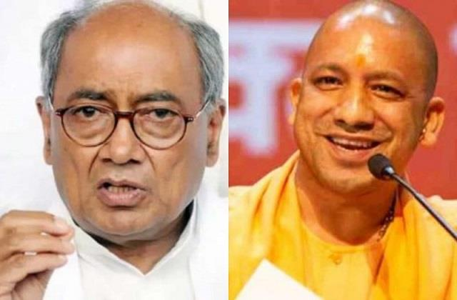 digvijay singh s demand from yogi