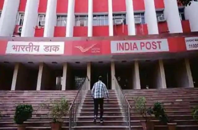 vacancy for 1421 posts in postal department pass 10th