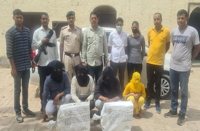 haryana police recovered a cache of drugs