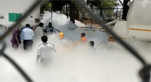 नासिक में अस्पताल का ऑक्सीजन टैंक लीक होने से 22 मरीजों ने तोड़ा दम