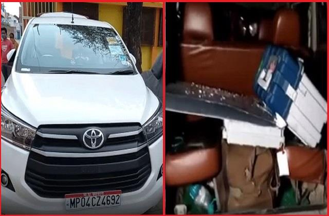 crores of rupees found in bjp leader s car