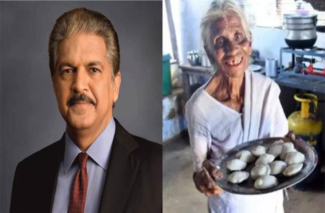 anand mahindra fulfilled his promise will give amli with amma
