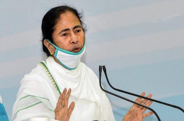 national news punjab kesari vidhan sabha election 2021 mamta banerjee