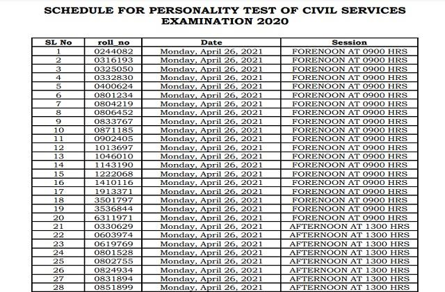 upsc civil services exam interview schedule released