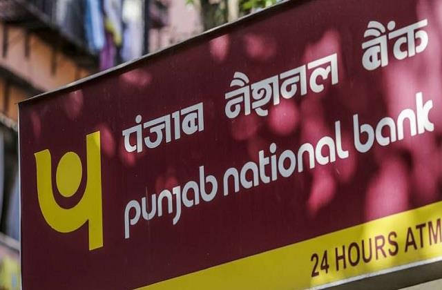 vacancy for 58 posts in pnb bank apply soon