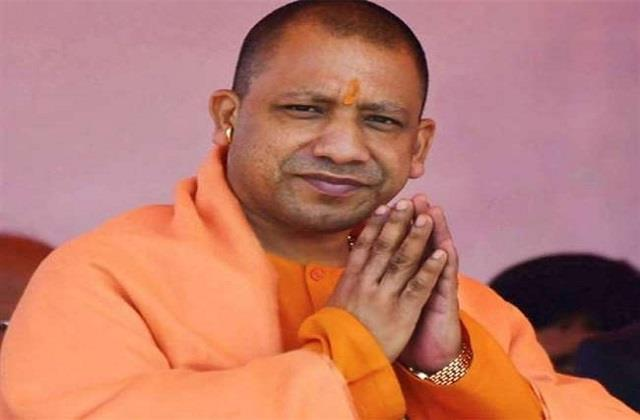 yogi adityanath begins 9 day yajna in ujjain
