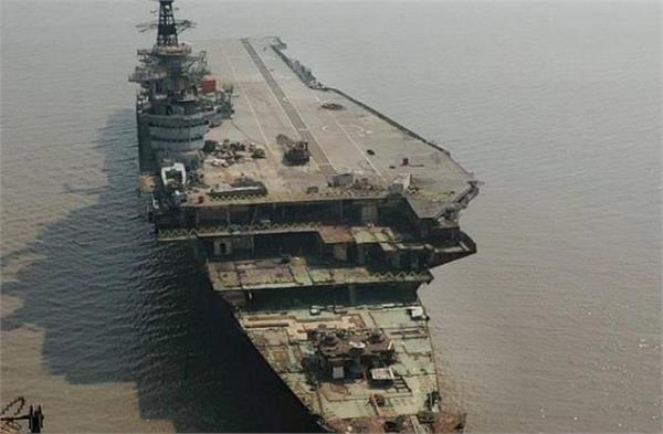 national news punjab kesari supreme court aircraft carrier virat