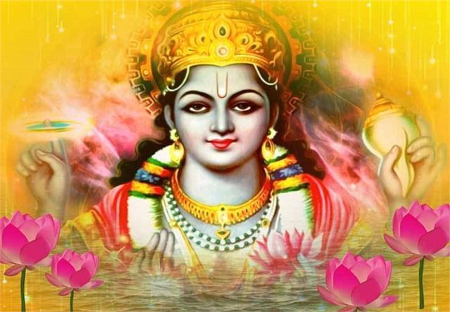 kamada ekadashi benefits