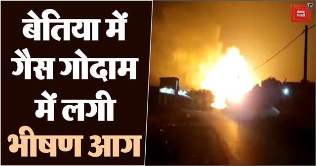 hindustan petroleum gas agency s warehouse caught fire