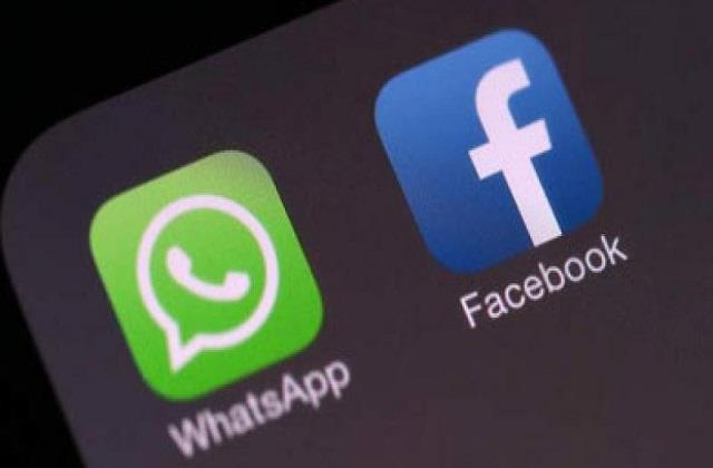 delhi high court court may hear big verdict tomorrow on whatsapp fb