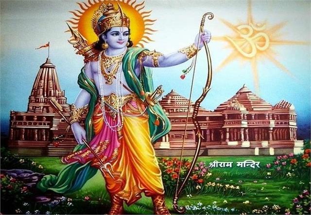 dharmik sthal related to sri ram