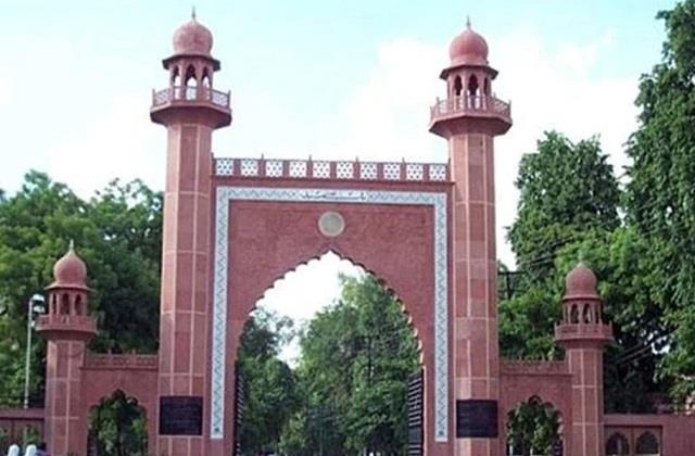 engineering entrance exam schedule amu ac in released