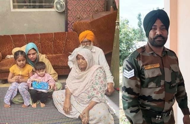 no administrative officer took care of martyr soldier
