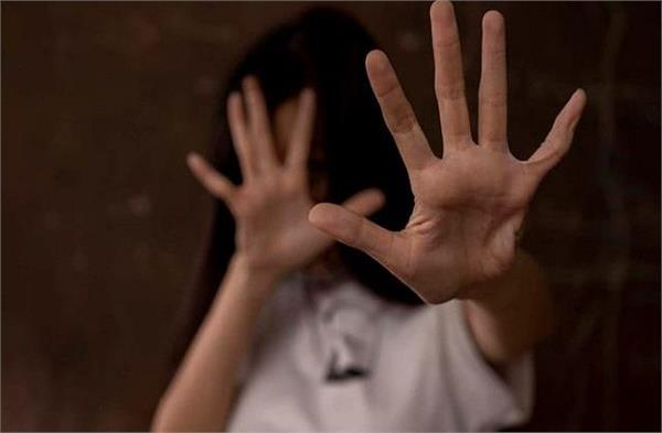 police officer raped minor girl