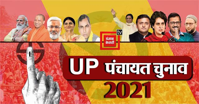 mulayam s village saifai will vote for pradhan for the first time
