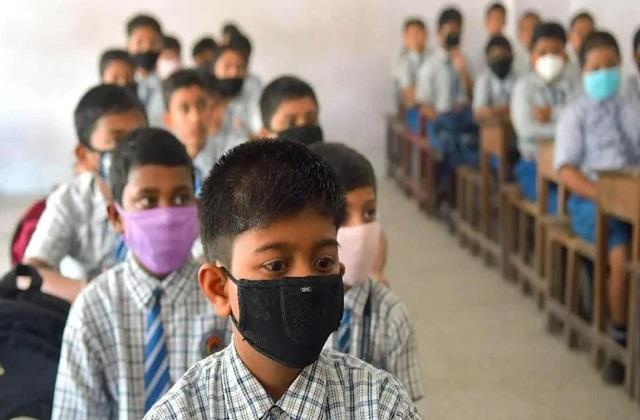 schools up to class eight in mizoram will be closed