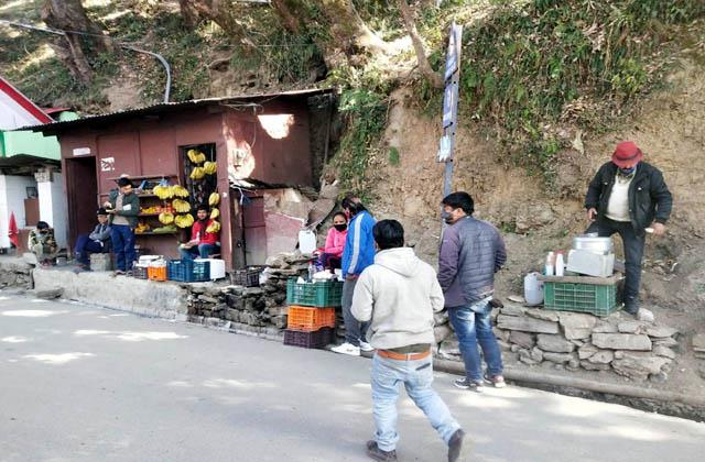 administration removed folding market outside the igmc