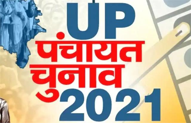 up panchayat election election contest among 15 218 candidates in varanasi