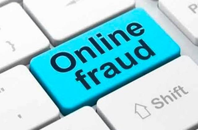 unique case of online fraud in narsinghpur