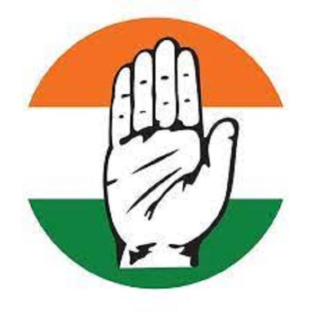 congress expelled four of its anti party activities