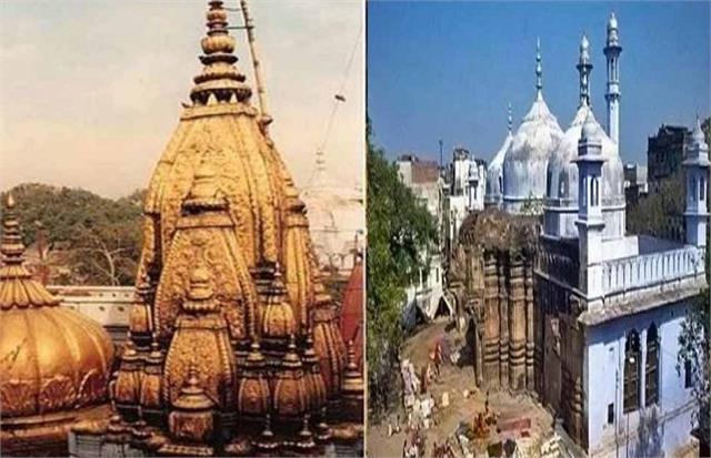 kashi vishwanath gyanvapi case approval to conduct archaeological survey
