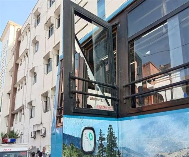 passenger died due to mobile explosion in bus