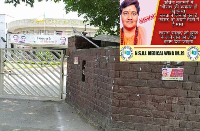 mp sadhvi pragya missing missing posters outside bjp office