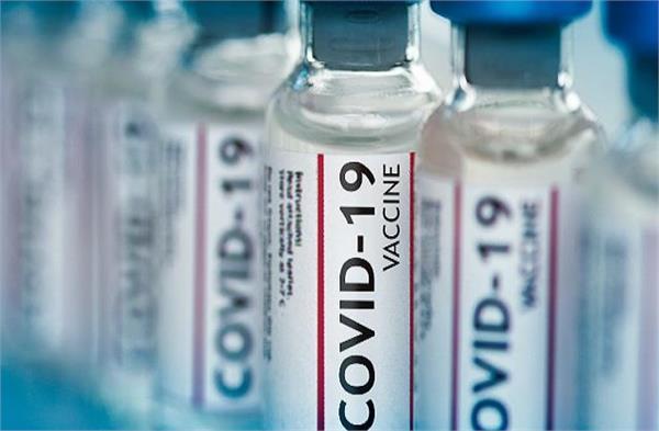 national news punab kesari corona virus vaccination