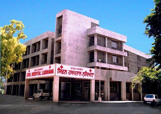 civil hospital will recruit 20 staff nurses and attendants