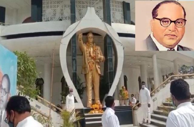 all mp leaders celebrate baba saheb ambedkar s birth anniversary