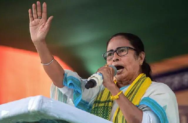 mamta said  trying to suppress facts